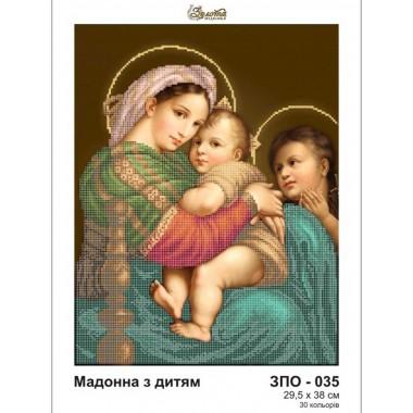"""ЗПО-035 """"Мадонна з дитям"""" - Золота підкова"""
