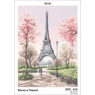 ЗПП-019 Весна в Парижі